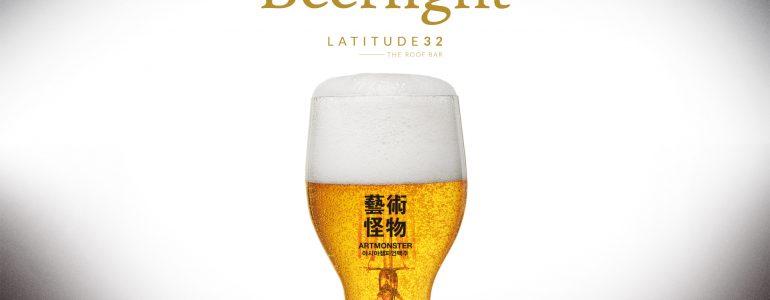 craft-beer-tasting-beerlight