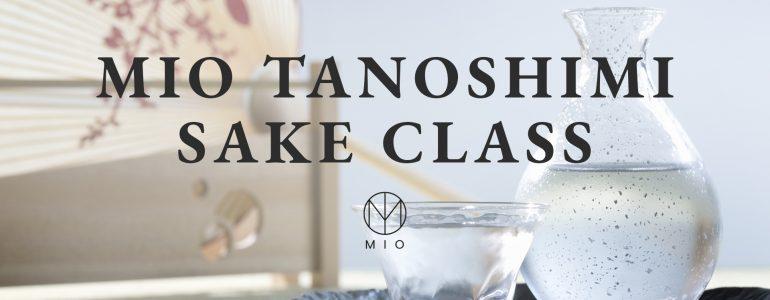 sake-class-tanoshimi-sake-class
